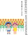 夏季贺卡 同胞 明信片 16334940