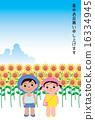 夏季賀卡 較年輕 兒童 16334945