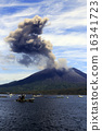 분화, 연기, 폭발 16341723