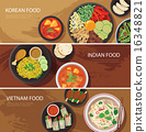 asia street food web banner , korean food  16348821