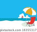 遮阳伞 矢量 海滩 16355317