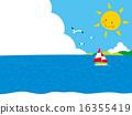 เกาะในทะเลอันอบอุ่นบาดแผลแสงแดดนกนางนวลเรือยอชท์ 01 16355419