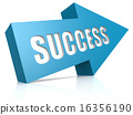 success blue arrow 16356190