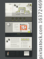 layout vector webdesign 16372469