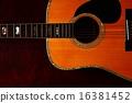 吉他藝術 16381452
