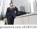 직장인, 회사원, 스마트폰 16385536