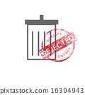 rejected, vintage, stamp 16394943