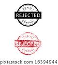 rejected, vintage, stamp 16394944