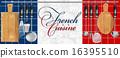 French cuisine set Kitchen utensils 16395510