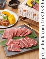 牛肉 食材 原料 16395896