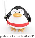 Ninja penguin 16407795