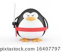Fat ninja penguin 16407797