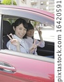 Drive 16420591