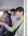 Drive 16420599