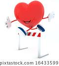 Heart training 16433599