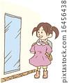 小孩 少女 結合 16456438