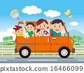 Drive with family 16466099