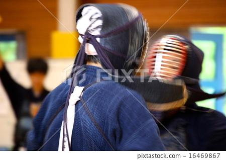 kendo 16469867