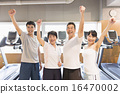 fist, pump, sports 16470002