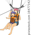 Kid Boy Mom Parasailing 16477342