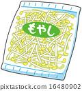 豆芽 16480902