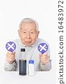 老人 老年的 銀髮族 16483972