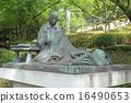 滋賀縣Ishiyamera寺紫色插曲 16490653