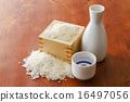 酒壺 米飯 米 16497056