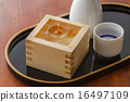 日本酒 清酒 量測容器 16497109