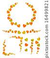 波士顿常春藤 日本爬山虎 一套 16499821