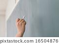 칠판 여성 16504876