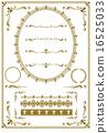 金框矢量 16525033