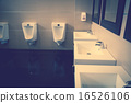 Interior of man public toilet ( Filtered image processed vintage 16526106