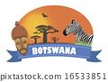Botswana 16533851