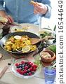 有機食品午餐家庭聚會 16544649