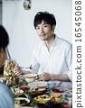 家庭聚會,用餐 16545068