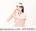 欢呼 帮助 高尔夫球手 16546881