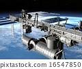 技術 空間站 外太空 16547850