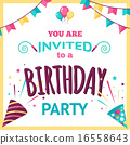 Party Invitation Illustration 16558643