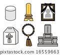 Funeral equipment 16559663