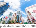 Akihabara 16560708