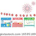 stall, food, Fireworks 16595189