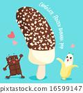 dark chocolate frozen banana pop vector 16599147