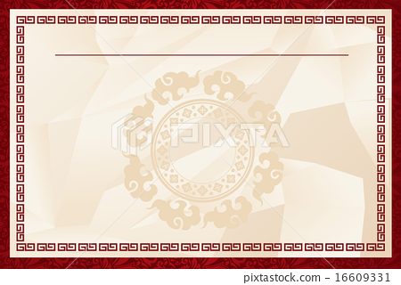 Chinese Template Vector - Stock Illustration [16609331] - Pixta