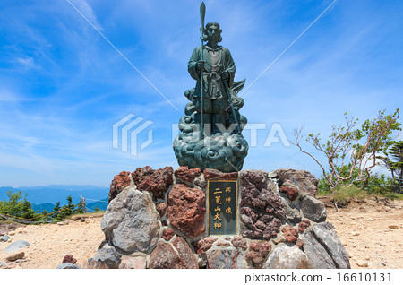 Statue of Mt. 16610131