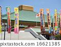 两国国技馆 国技馆相扑竞技场 旗帜 16621385