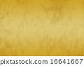 金葉風格05 16641667