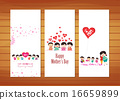 family and kids Mother's Day Cards 16659899