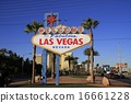 Welcome to Never Sleep city Las Vegas,America,USA 16661228