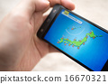 天氣預報 智能手機 智慧手機 16670321